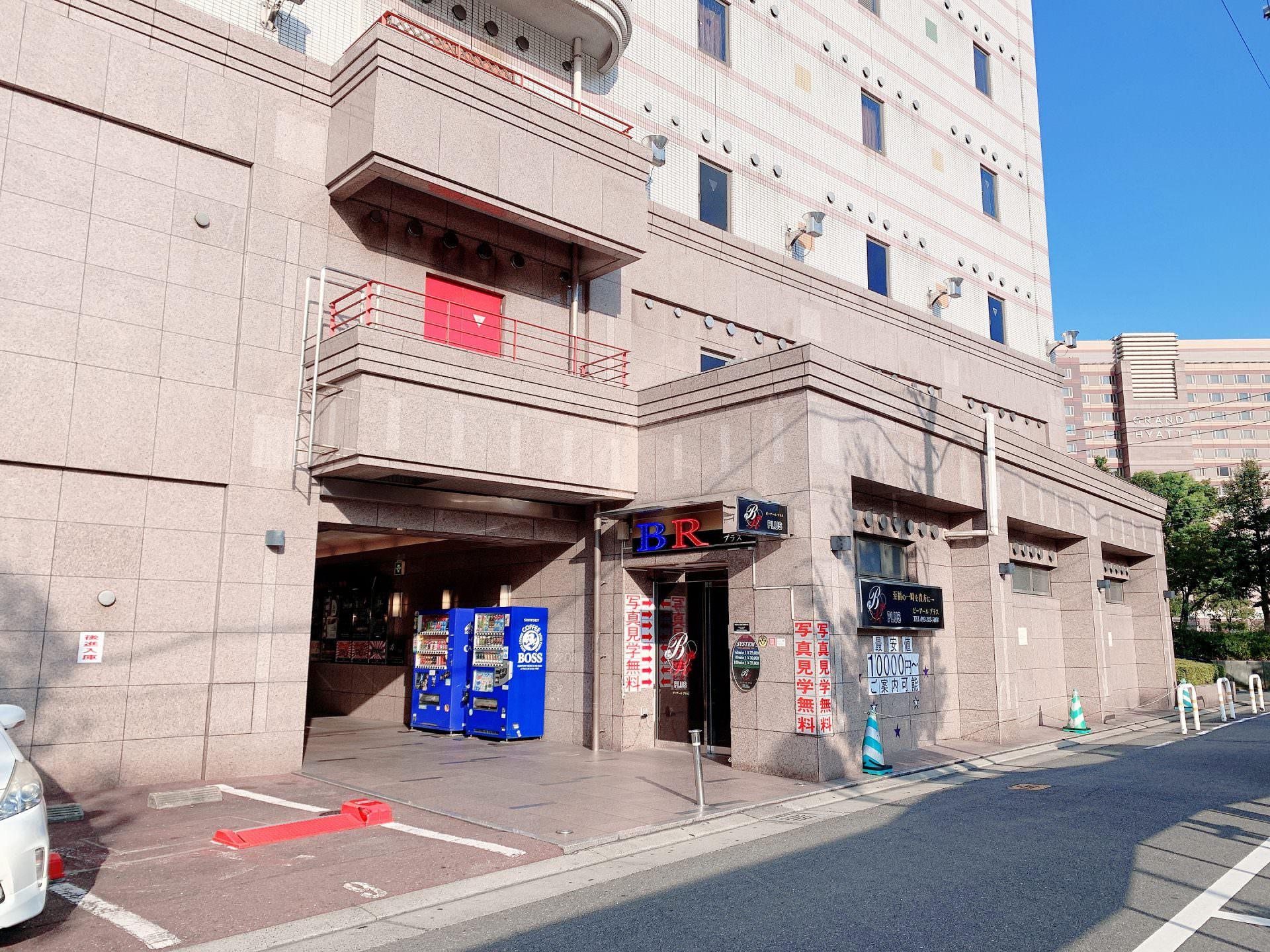 中洲風俗 ソープランド【マリアージュ - MARIAGE -】ビル入口、駐車場