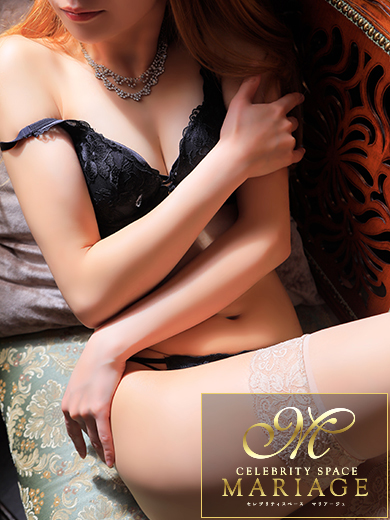 中洲ソープランド マリアージュ - MARIAGE - 藤山けいこ『積極的美女』の画像